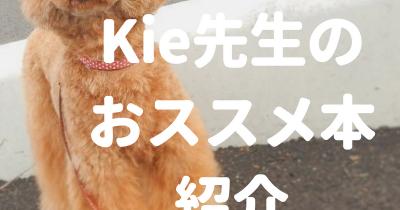 犬 紹介文 画像